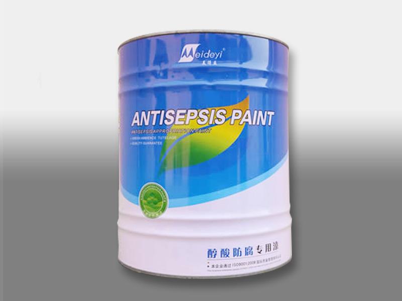 美得益醇酸防腐专用漆